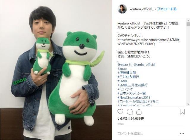 伊藤健太郎とミドすけがそっくり? ぬいぐるみを持ったインスタグラムのショットが「似てる!」と話題に