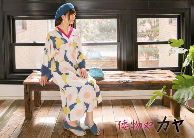 【和モダン】着物にならったカジュアルな洋服が素敵♪ 現代風にアレンジされた和柄やレトロな色合いが春の装いにぴったりだよ〜!