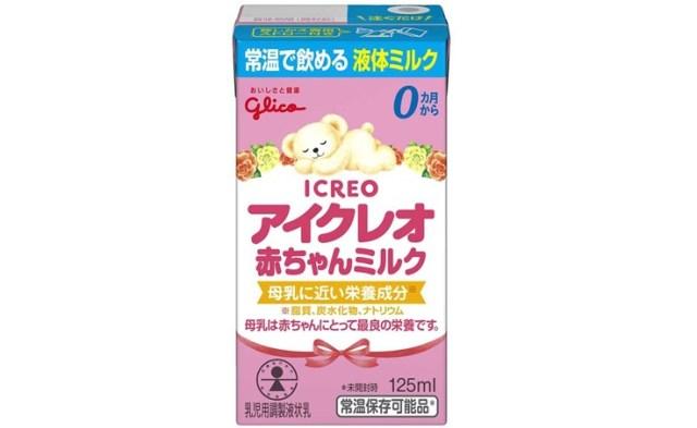 【待ってた】赤ちゃん用の「液体ミルク」が日本でも販売開始! 災害時だけでなく今後ポピュラーな選択肢になりますように…