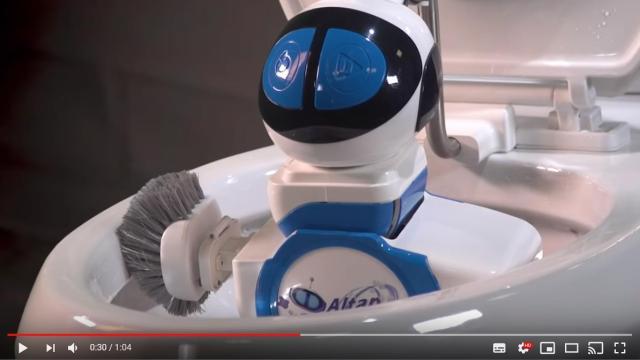 もう自分でお掃除しなくてOK!? トイレ掃除に特化したロボットが爆誕しました