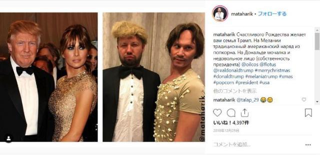 低コスト&低クオリティーモノマネ界にロシアからの刺客が! アイディア満載の有名人パロディーに笑いが止まりません