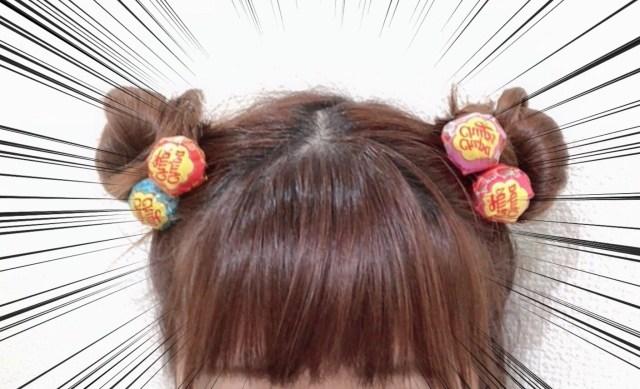 女子高生に「チュッパチャプスヘア」が流行しているらしい! 実際に試してみたら…大人も浮かれるカワイさでした♡