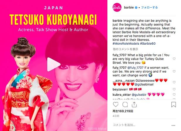 黒柳徹子のバービー人形が日本らしくて可愛い! 着物姿にたまねぎ頭が忠実に再現されています