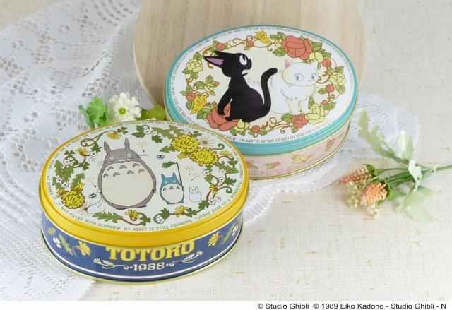 ジブリ版「ルピシア」のオリジナルブレンド茶がめちゃんこ可愛い♡ メイがおかあさんに届けたとうもろこしをイメージしたお茶も登場だよ