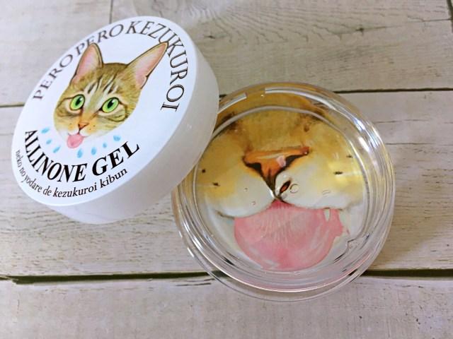 なぬっ?「猫のよだれ」をイメージした保湿ジェルですと!? 猫に毛づくろいされる使用感なのか猫好きが本気調査してみたよ!