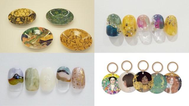 『クリムト展』のグッズが素敵すぎると話題! コラボで生まれた「クリムトネイル」も珠玉の可愛さなのです♡