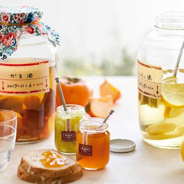 季節の国産フルーツで果実酒づくりを始めよう♡ 果実酒キット&ジャムが月1で届くセットが魅力的すぎる~!