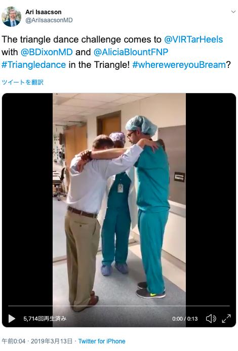 3人で遊ぶ「#トライアングルダンス」が海外で流行中! 肩を組んで飛ぶだけとルールは単純だけど意外と難しい!?
