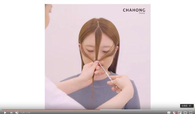 韓国乙女の前髪の作り方が斬新すぎる! 三方向から髪の毛を持ってきてカットする動画をごらんください
