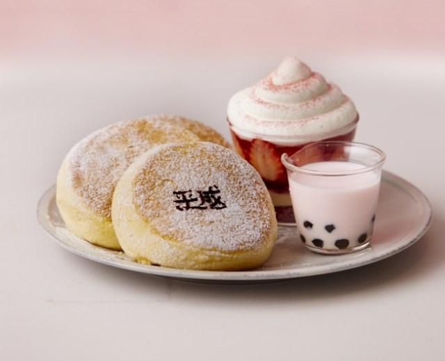 平成を代表するスイーツが勢ぞろい! パンケーキ・ティラミス・タピオカドリンクをいっぺんに味わえるメニューがFLIPPER'Sに登場