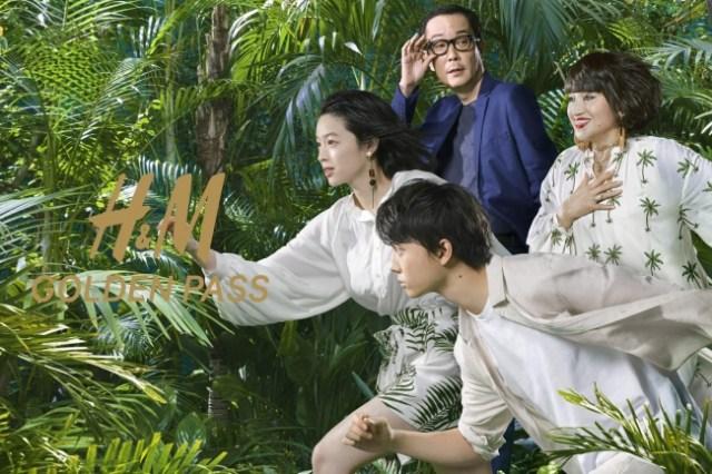 黒柳徹子とリリー・フランキーが「H&M」アンバサダーに就任! 伊藤健太郎&清野菜名を新時代へと導く人を演じています