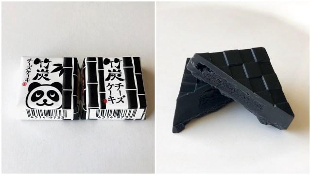 全身漆黒、なのにまさかのチーズケーキ味! チロルチョコ新作「竹炭チーズケーキ」は見た目と味のギャップが凄すぎるよおおぉぉ〜!