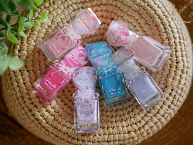 セブン限定「パラドゥミニネイル」の2019春夏カラーを塗り比べ! どの色も華やかカラーでラメを重ね塗りすると印象が変わるよーっ!