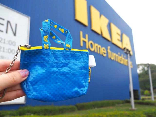 あのIKEAの青バッグに超ミニミニバージョンが登場してるよ〜〜! ファン購入不可避のかわいさ&チャック付きで機能性も抜群です☆