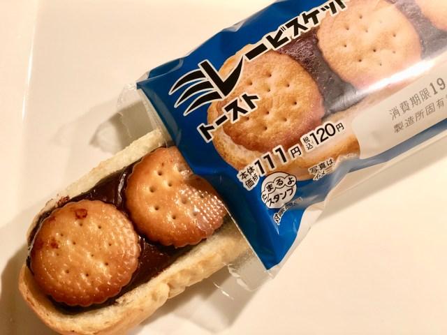 食パンの上にミレービスケット!? ローソンから「ミレービスケットトースト」なる新商品が登場したので食べてみた