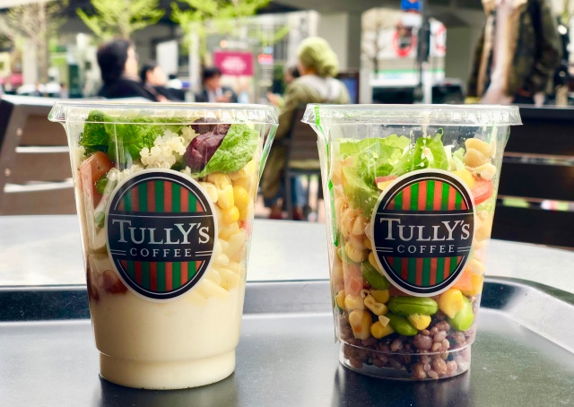 タリーズがパフェみたいに可愛い「レイヤードサラダ」を発売したので食べてみた♪ 小腹が空いた時、スイーツの代わりになるサラダです