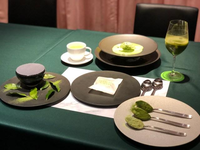 ハーゲンダッツが抹茶に本気を出した「ハーゲンダッツ 抹茶サロン」は抹茶のコース料理が楽しめるお店! 炎やスモークなど驚きの演出も!
