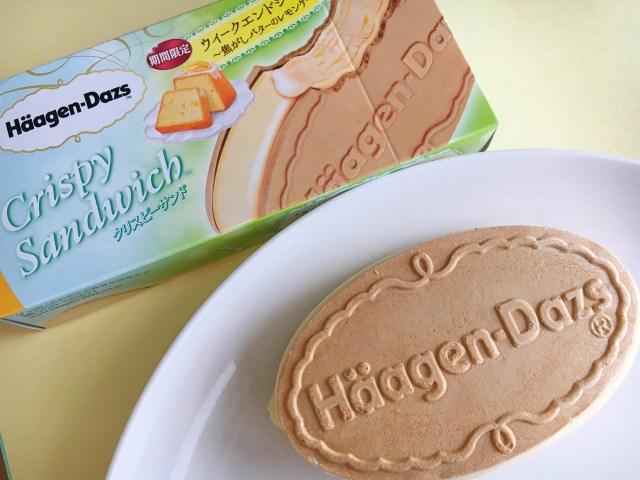 ハーゲンダッツの新作クリスピーサンド「ウィークエンドシトロン」はほろ苦いレモンがクセになる! 焦がしバターのレモンケーキをイメージしたアイスだよ