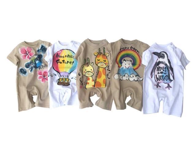 【超太っ腹】2019年5月1日〜7日までに生まれた赤ちゃんに名前入り服をプレゼント!京都の子供服店が改元記念キャンペーンを開催してます