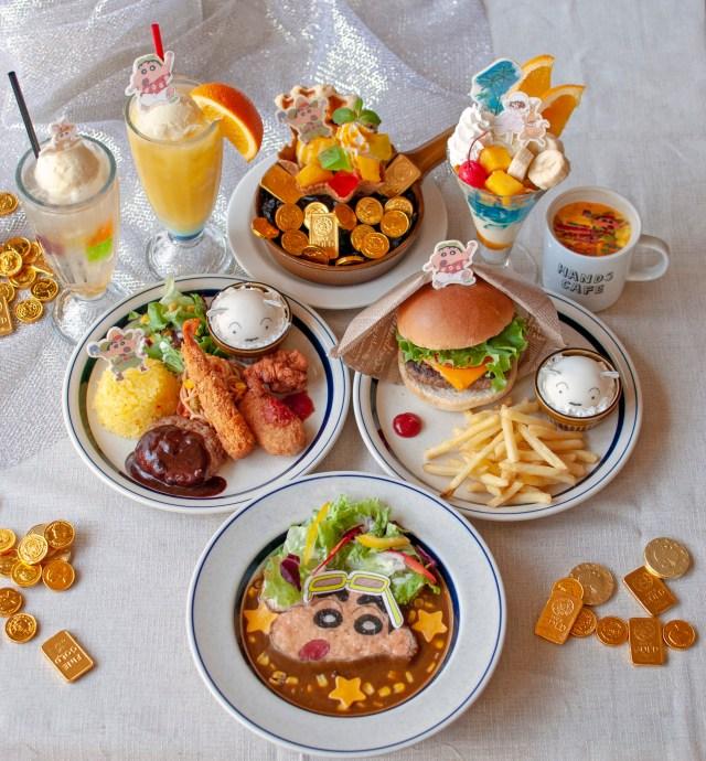 クレヨンしんちゃん最新映画とハンズカフェがコラボ☆ 「大人のお子様ランチ」もあって食べずにはいられないゾ~!