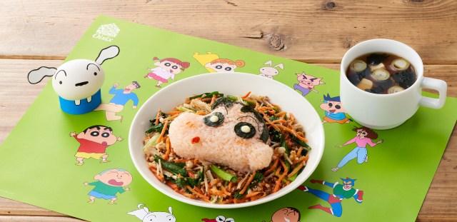 「クレヨンしんちゃん」が食卓にやってきた!! オイシックスからしんちゃんの顔が簡単につくれるビビンバセットが登場したよ〜!