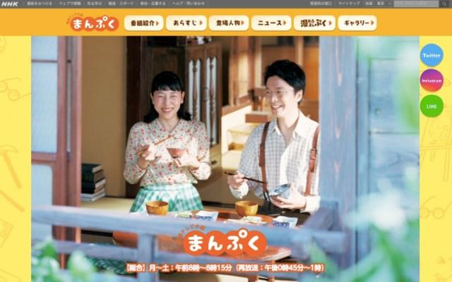 GWに『まんぷく』総集編が放送されるよ! NHK総合では5/2、BSプレミアムでは5/5だからラーメン作って正座待機しよ!