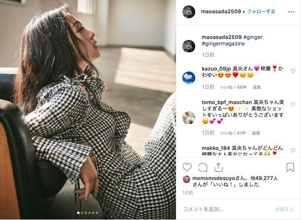 浅田真央さんがファッション誌で見せた大人っぽい表情にドキッ! 「美しい」「綺麗な大人美女になってる」などネットでも話題に