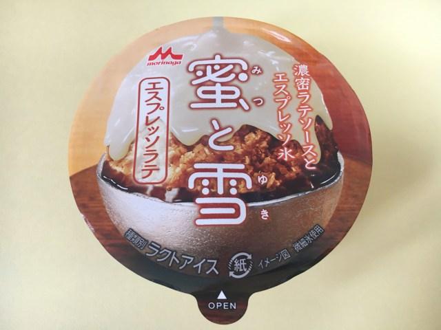「蜜と雪 エスプレッソラテ」は本格的なエスプレッソを楽しめる! 牛乳に溶かせばスタバのコーヒーフラペチーノ風になるよ!