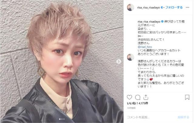 元モー娘。新垣里沙の「金髪ショートヘア」が超かわいい! ショートになってさらに美女度がアップしてます