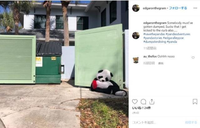 道に捨てられていた「パンダのぬいぐるみ」を拾った女性 / 体を洗い、洋服を着せて、ドライブなどを楽しむ様子をSNSで公開し大人気に!