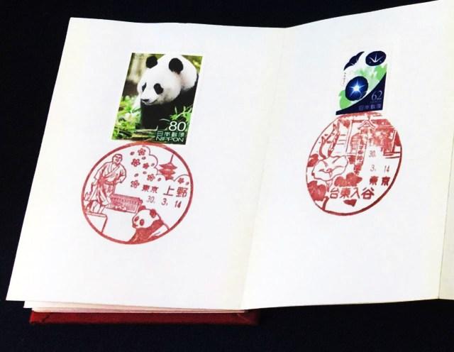 「風景印」って知ってる? 日本各地の郵便局で押してもらえる風景入りの消印が個性豊かで次なるブームの予感…!