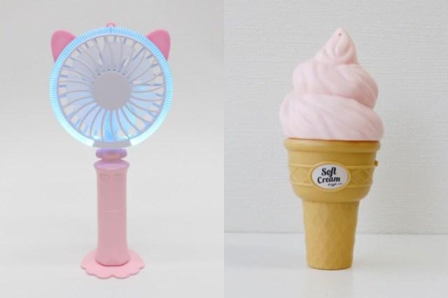 ヴィレヴァンの「ハンディ扇風機」がめっちゃかわいい! ねこ型にソフトクリーム型とゆめかわいいデザインがそろっているよ