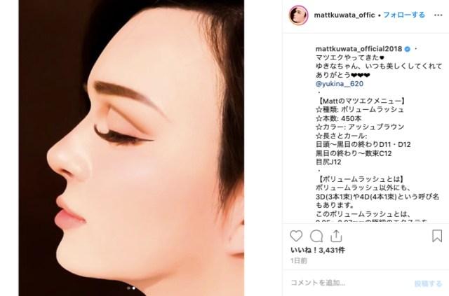 桑田真澄氏の息子「マット」の横顔が美しすぎて見惚れる…もはや絵画にしか見えません