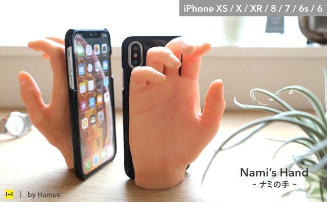 【狂気】女性の手そっくりのiPhoneケースがリアルすぎぃー! ポケットからチラ見せしたら危ないニオイがしますっ★