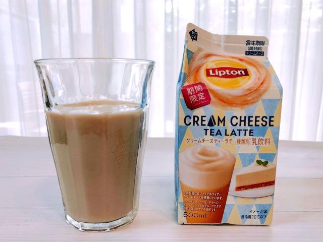 話題の「チーズティー」がリプトンの紙パックに! 「クリームチーズティーラテ」を買ってみたところ…これはもはや「飲むスイーツ」だよおぉ!!