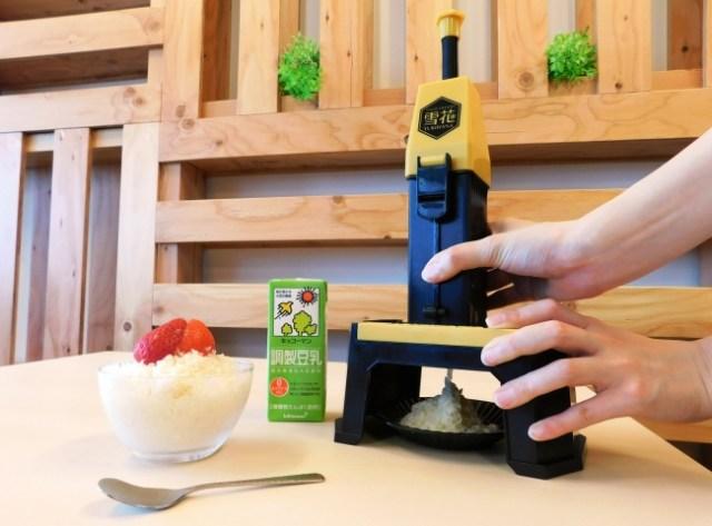 キッコーマン豆乳をそのまま凍らせて削るだけ! シャリふわ食感のかき氷を作れるアイテムが登場したよ~
