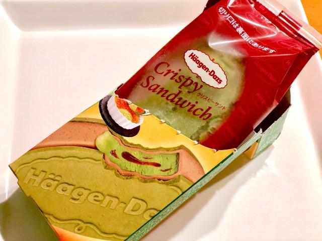 濃厚抹茶とカラメルソースの組み合わせは神! ハーゲンダッツ新作「抹茶のクレームブリュレ」が美味しすぎて尊いよぉ…