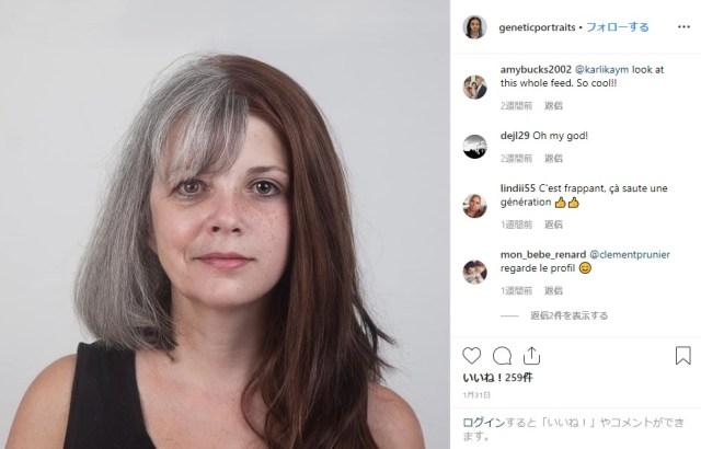 12才の娘と61才の祖母の顔を組み合わせたら…! 両親や祖父母の顔と合成したポートレート集が興味深い