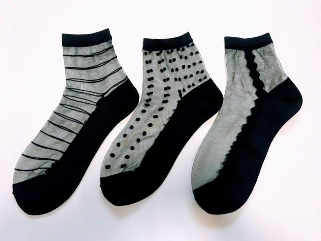 ユニクロのシースルー靴下セットが可愛い! 使いやすい! 破けにくい! 3足セットで990円は買いですぞ〜