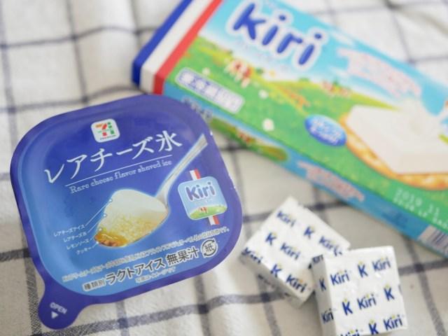 セブン限定『レアチーズ氷』は「kiri」のクリームチーズをつかったケーキみたいなかき氷! 低カロリーなのも嬉しいぃ♪
