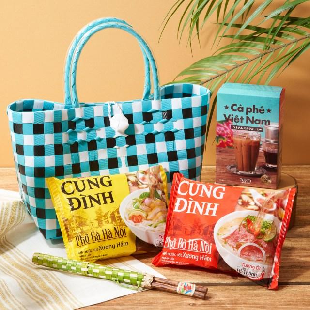 カルディでベトナムのグルメを集めた「サイゴンバスケット」を今年も発売♪ フォーやベトナムコーヒーが楽しめるよ