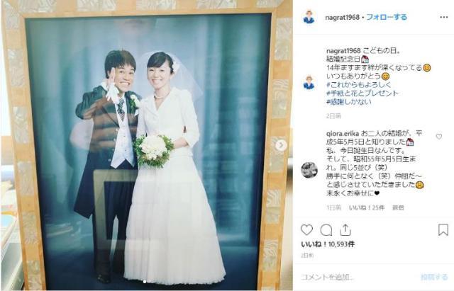 ネプチューン名倉潤が愛妻家すぎる! 妻・渡辺満里奈と子供たちへの愛にあふれる投稿に胸がジーンとします