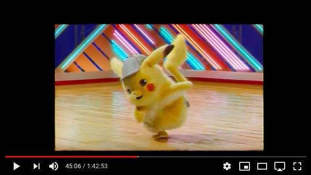 『名探偵ピカチュウ』の本編映像が流出かと思いきや…!? ピカチュウが1時間43分踊りまくるだけの動画で世界中がほっこり