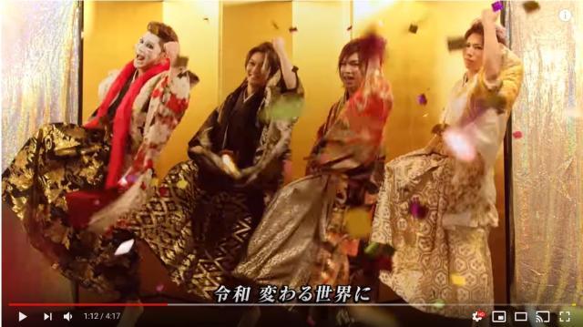 【注目】ゴールデンボンバーが『令和』を全校生徒で踊ったら直筆サインをプレゼントするってよぉおーー!