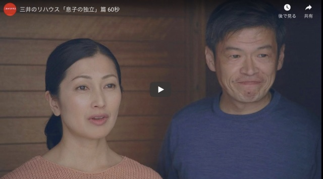 【泣けるCM】独り立ちする息子と残される母を描いた「三井のリハウス」のCMが話題…上京組はハンカチ用意して見るべし!