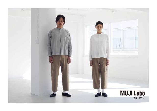 無印良品から性別のない服が登場。年齢・体型も関係なく着られるシンプルスタイルが新鮮です