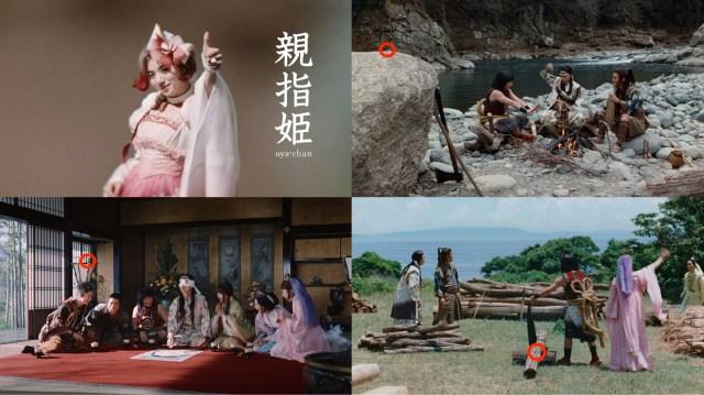 【三太郎】親指姫の正体は「池田エライザ」! しかも1年以上前からCMに写っている証拠写真も公開されたよ