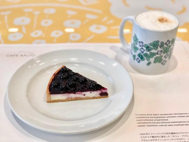 映画『かもめ食堂』に登場した「カフェ・アアルト」のメニューが都内で味わえる!スイーツも世界観もステキでした