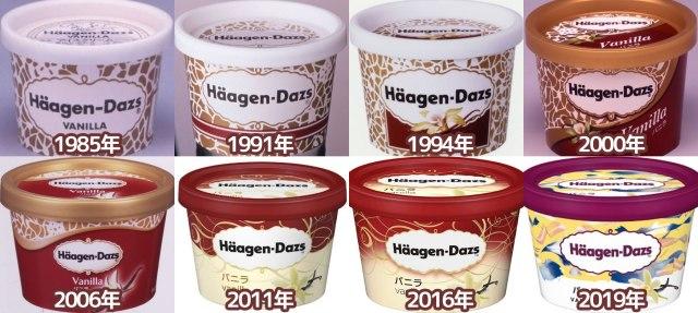 ハーゲンダッツのパッケージが大幅にリニューアル! 1984年からの歴代パッケージを並べると変化にビックリです