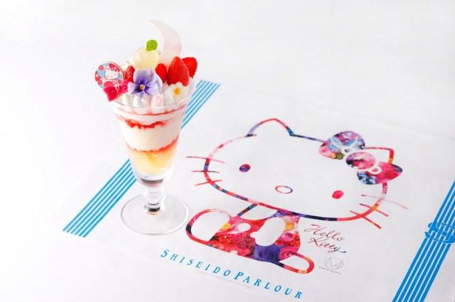 ハローキティ×蜷川実花のコラボパフェが資生堂パーラーに登場! キティさんの大好きなりんご尽くしになってます♡
